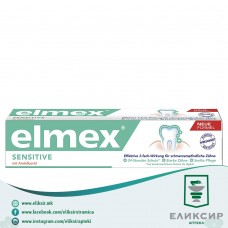 Elmex Sensitive -Паста за заби 75мл + Гратис четка