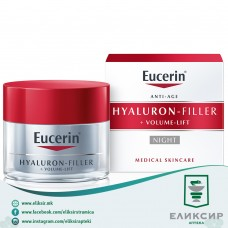 Eucerin HYALURON-FILLER +Volume-lift  NIGHT - Ноќен крем за лице 50мл