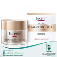 Eucerin HYALURON-FILLER + Elasticity NIGHT - Ноќен крем за лице 50мл