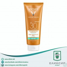 Vichy Capital Soleil Fresh Hydrating Milk SPF30 300ml Sunscreen with Hyaluronic Acid
