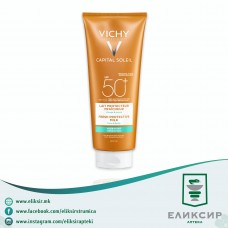 VICHY Fresh Protective Milk - Face & Body - SPF 50+  300ml