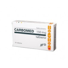 Carbomed 150mg таблети